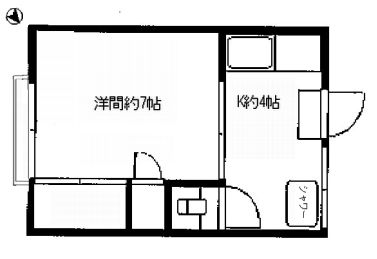 Maogai7.jpg